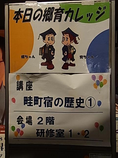 goiku2011.jpg