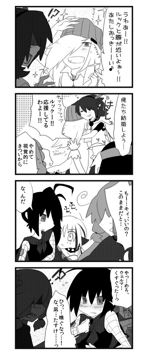 2@完成.jpg