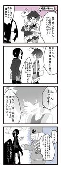 おようふく漫画.jpg