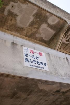 沖縄-06.JPG