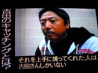 伊藤智仁の画像 p1_27