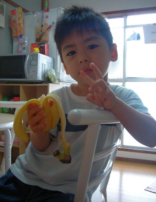 バナナ王子2