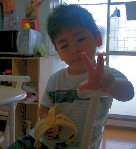バナナ王子3