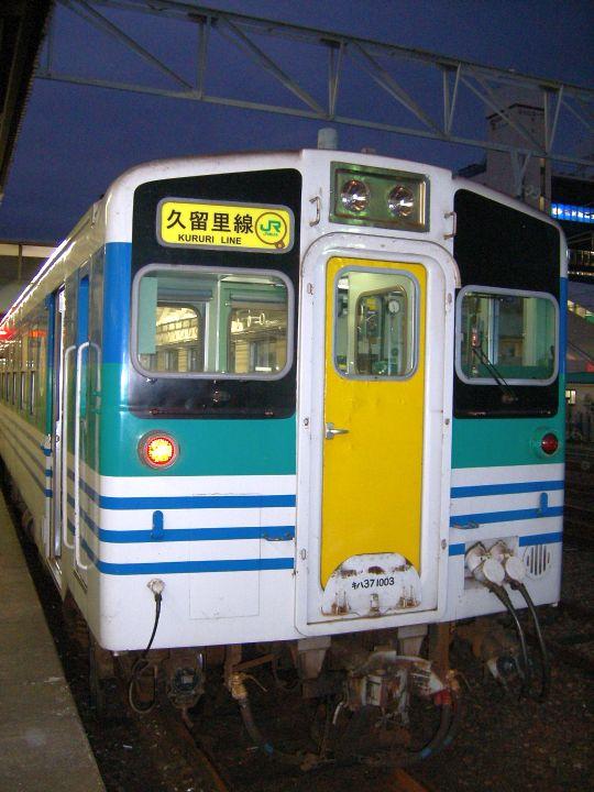 久留里線3.JPG