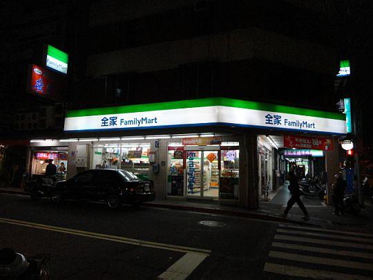 台北夜景2