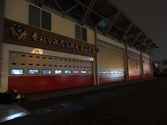 台北夜景3