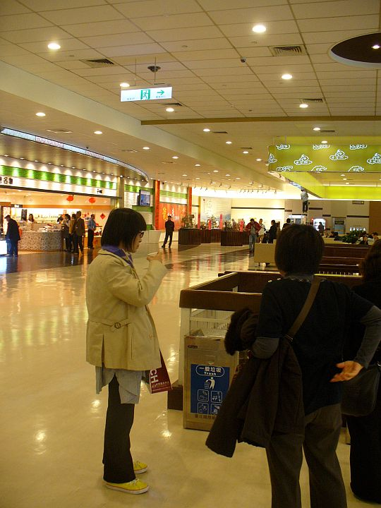 台北松山空港16