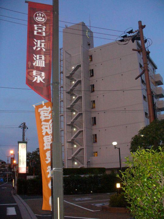 宮浜温泉20