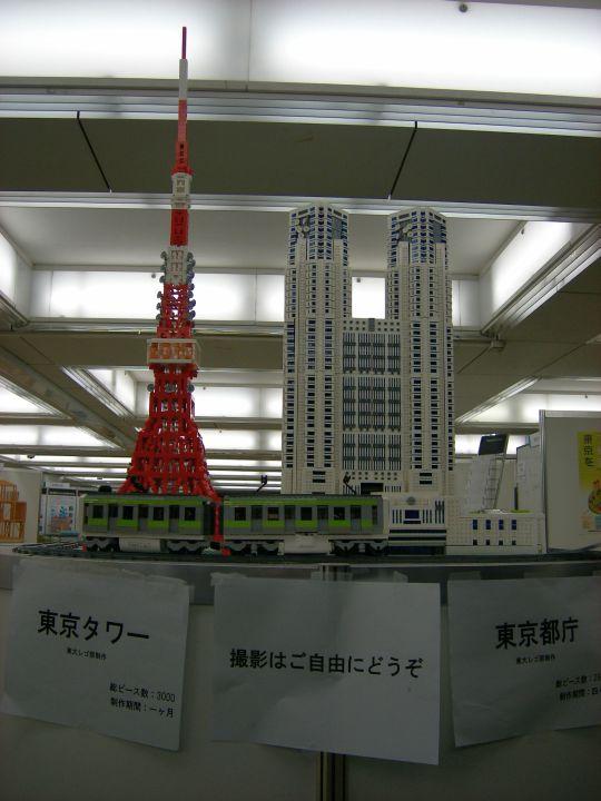 東京大学1