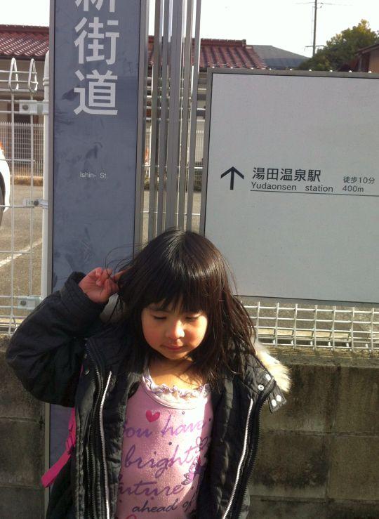 湯田温泉27