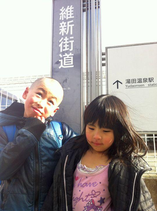 湯田温泉28