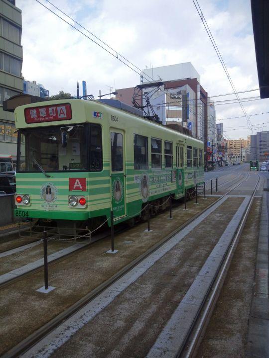 熊本市電3
