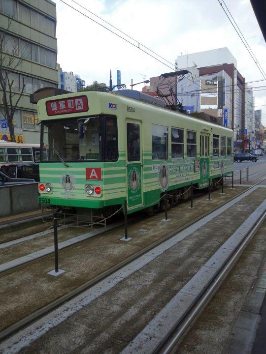 熊本市電4