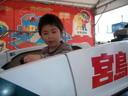 競艇王子2