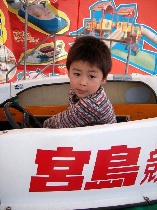 競艇王子4