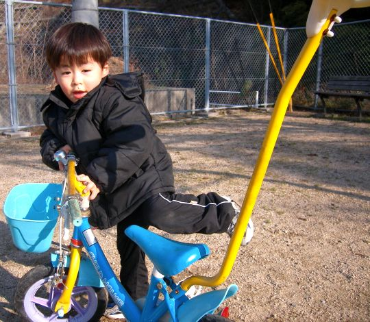 自転車王子10