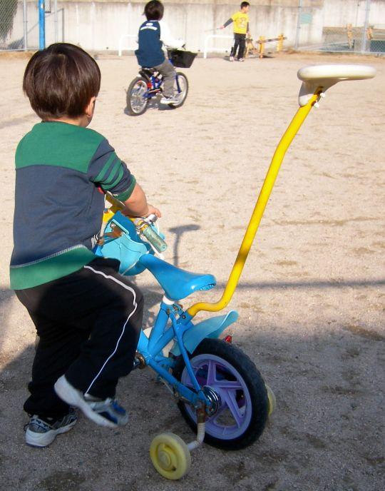 自転車王子11