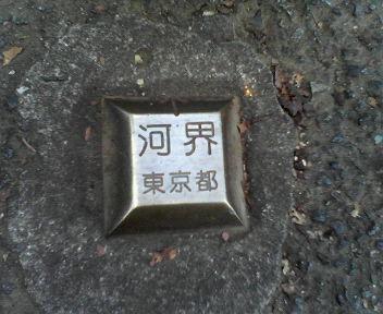 ②河界標識・板橋高校.jpg