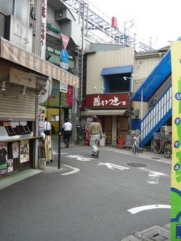 ⑧ハッピーロード大山横断.JPG