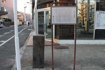 ⑬千川上水分配堰.jpg