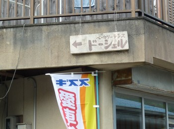 P1180213.jpg