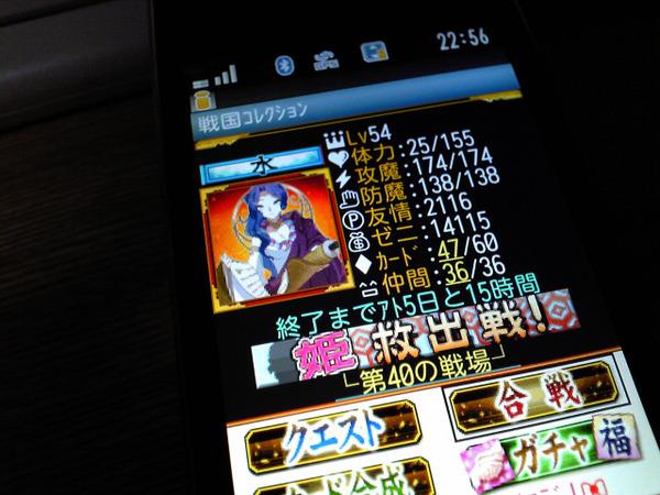 25766dd9-s.jpg