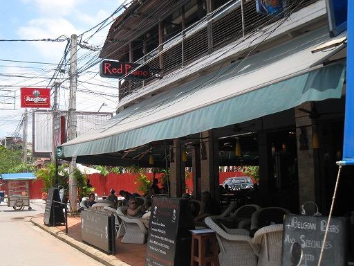angkor-food-4-000.jpg
