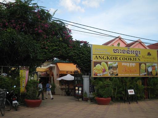 angkor-food-5-011.jpg