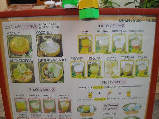 angkor-food-5-012.jpg