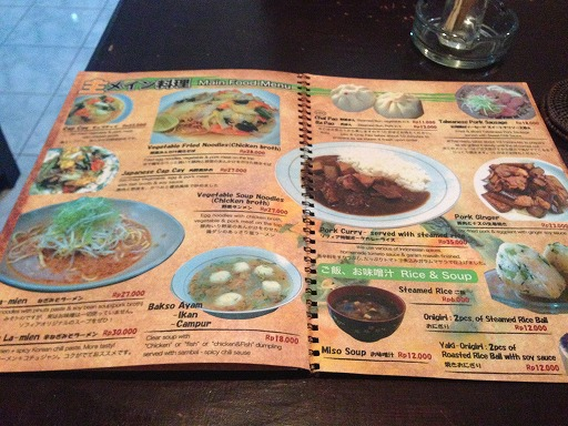 bali-food-3-023.jpg