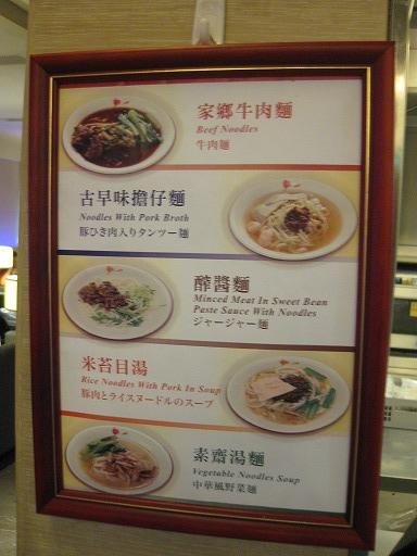 hanoi-food-3-000.jpg