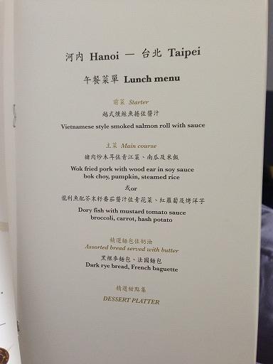 hanoi-food-7-012.jpg