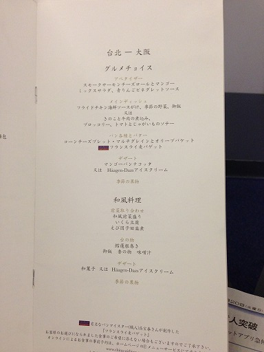 hanoi-food-7-020.jpg