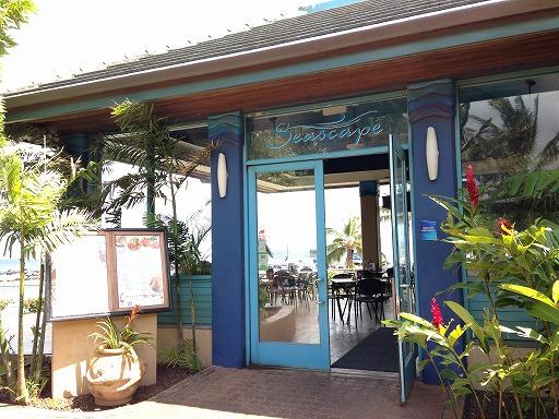 hawai-food-2-004.jpg