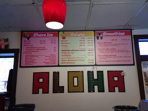 hawai-food-2-013.jpg