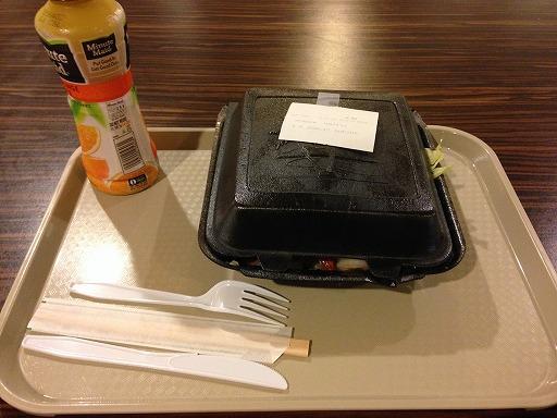 hawai-food-2-022.jpg