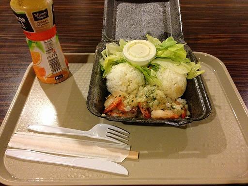 hawai-food-2-023.jpg