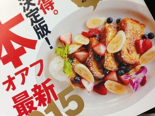 hawai-food-3-000.jpg