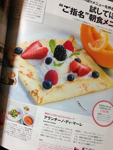 hawai-food-3-002.jpg