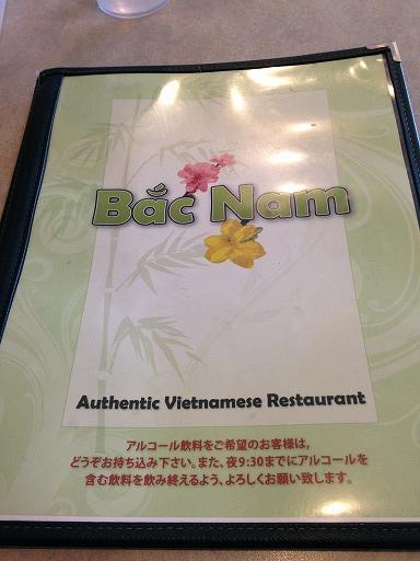 hawai-food-4-008.jpg
