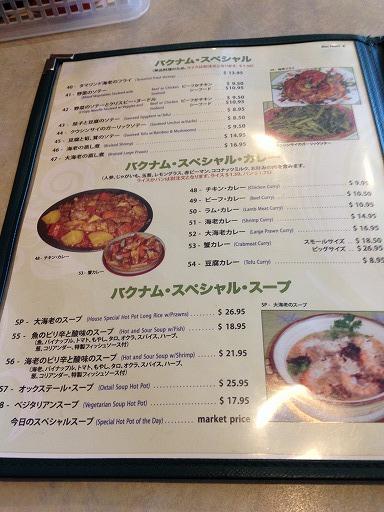 hawai-food-4-011.jpg