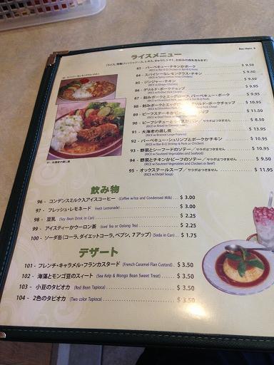 hawai-food-4-013.jpg