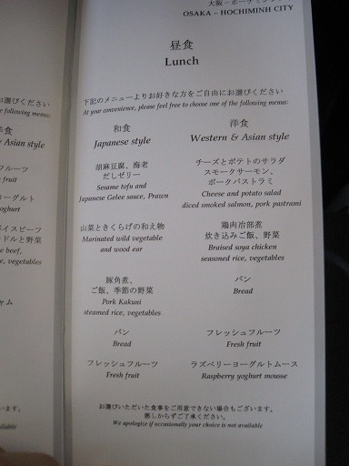 hkmc-food-1-001.jpg