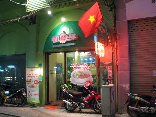 hkmc-food-1-015.jpg