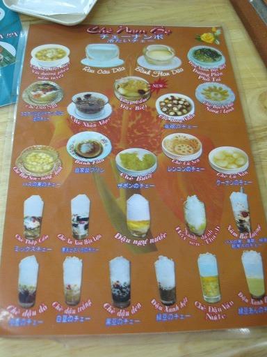 hkmc-food-4-014.jpg