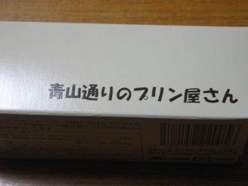 ixy 505.jpg