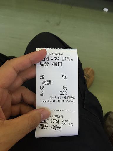 taiwan-2-056.jpg