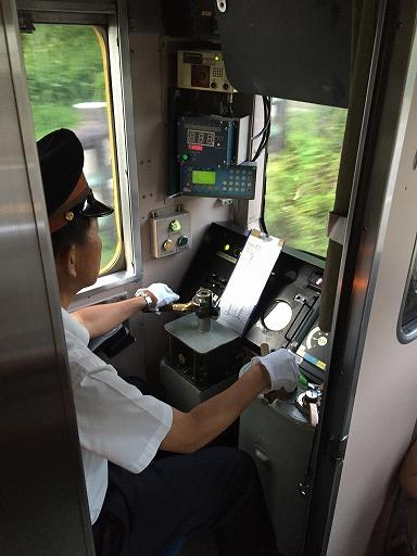 taiwan-2-057.jpg