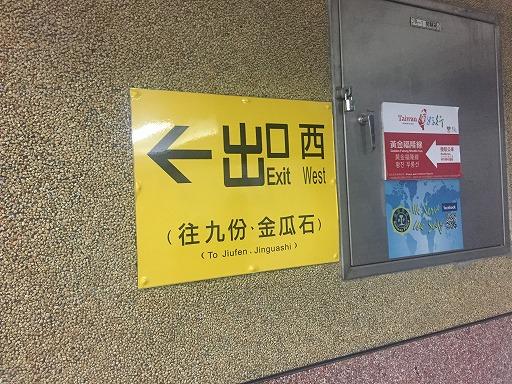 taiwan-2-060.jpg