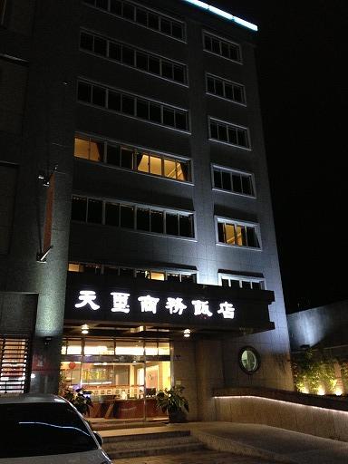 taiwan-2-073.jpg